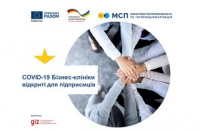 COVID-19 Business Clinics open for SMEs with EU support
